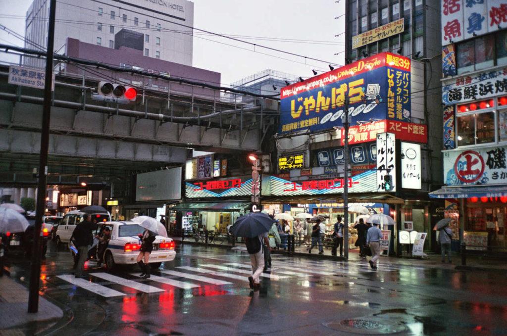 Tokyo Rue Argentique