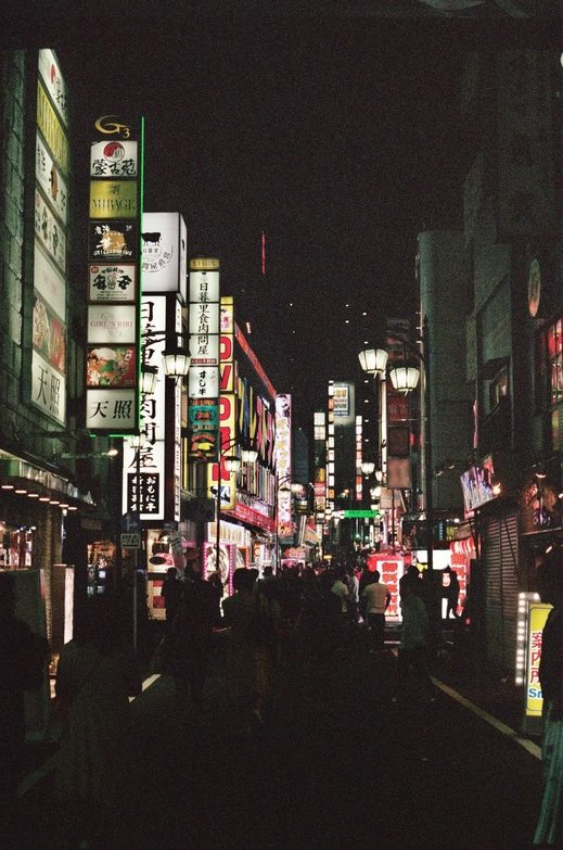 Tokyo Photography Argentique