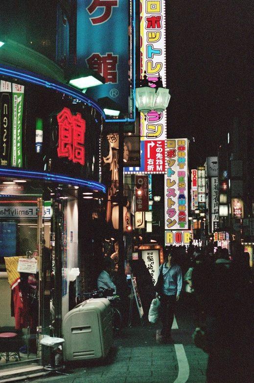 Tokyo Photography Argentique Néon