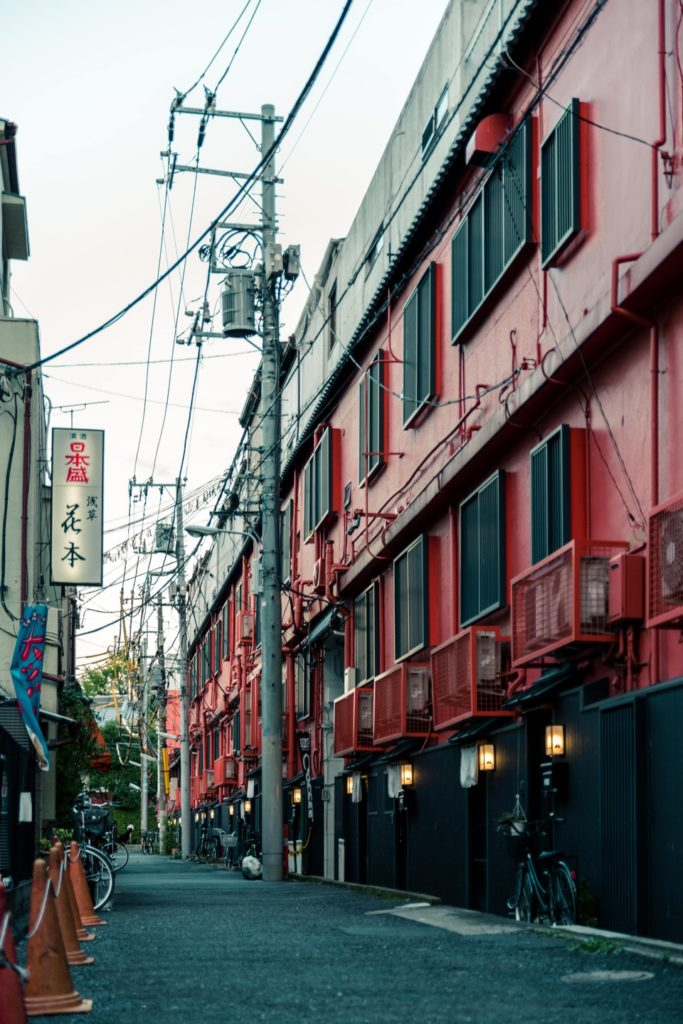Tokyo Photography Street