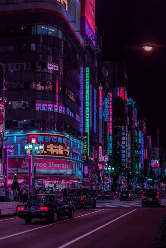 Tokyo Photography Neon